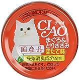 チャオ まぐろ&とりささみ ほたて味 85g×24個
