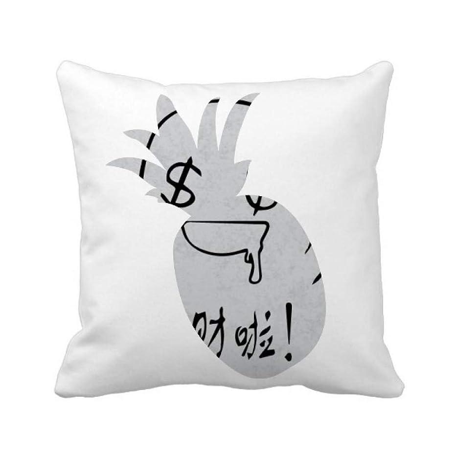 ショッキングベッドアクセルフォーチュン?ブラックかわいいチャット絵文字を作る パイナップル枕カバー正方形を投げる 50cm x 50cm