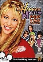 Pop Star Profile [DVD] [Import]