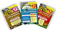 Saras 12th Standard Bio Botany Guide 窶 Line by Line Solved Questions 窶 Tamil Medium