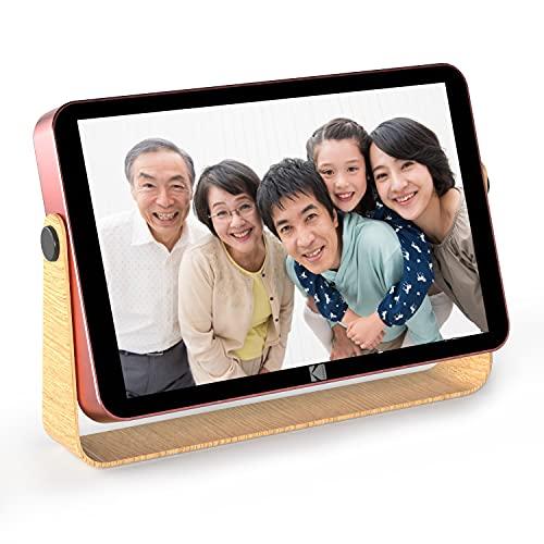 【5月昇級版】KODAKWifiデジタルフォトフレーム【いつまでも色褪せない写真を飾るIPS高解像度リアルタイムに共有できる】360度回転可能ディスプレイ高質感金属制スタンド安定性抜群16GB大容量内蔵メモリー最大32GBMMC/SDカード/USBに対応するWifiで遠方に居る家族への近況報告に便利カレンダー/時間/目覚まし時計/天気などの生活機能も付いているシンプルなデザイ