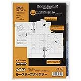 マルマン ルーズリーフダイアリー 手帳用リフィル 2021年 A5 マンスリー LD283-21 2021年 1月始まり