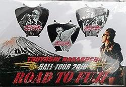 長渕剛 ピック HALL TOUR 2015 ROAD TO FUJI グッズ