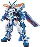 Bandai Hobby #57 HG Gundam Astray Blue Frame Second L Model Kit, 1/144 Scale