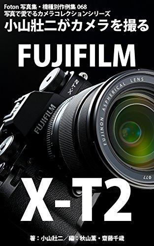 Foton Photo collection samples 057 Koyama Soji Capture FUJIFILM X-T2 (Japanese Edition)