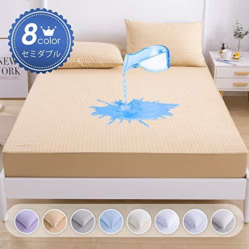 Agedate 防水 ボックスシーツ セミダブル パイル地 丸洗い綿 抗菌防臭対策 ベッド用シーツ マットレスカバー 介護 生理 おねしょ対応
