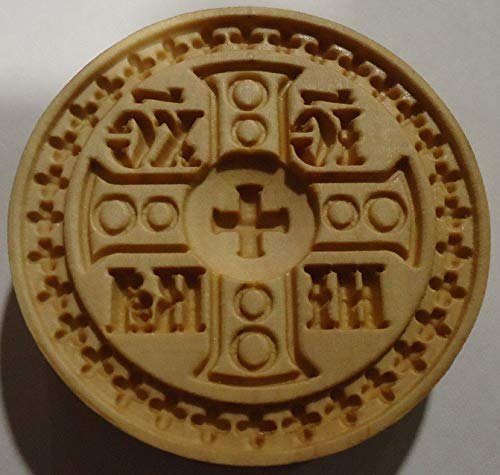 Stamp For The Holy Bread Orthodox Liturgy/Wooden Hand Carved Traditional Prosphora #88 (Diameter: 1.57-7.09 inches / 40-180 mm)