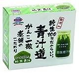遠藤青汁 粉末スティックタイプ 無添加国産ケール100%5g×30包