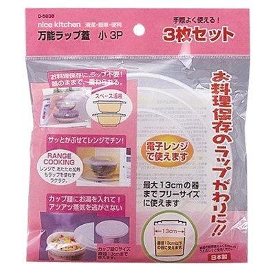 JapanBargain Shoyeido-Ciotola per cottura a microonde, Set di 3,#3800