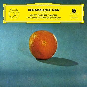 What Is Guru / Aloha - EP