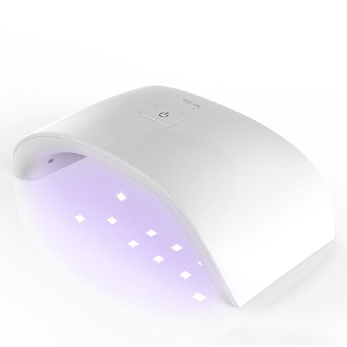 教会裁判官昇るネイル光線療法機 ネイルドライヤー - 日光24wネイル光線治療装置USBケーブルポータブルネイルライトネイルツール (色 : 白)