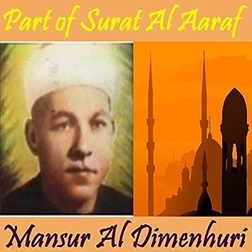 Part of Surat Al Aaraf (Quran)