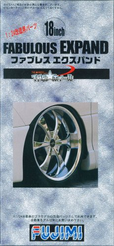 1/24 LA * série de roue TW37 fabless développer