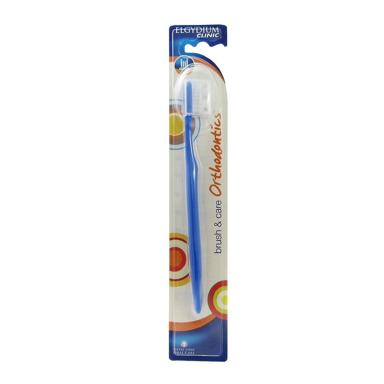 マイク廃止する昼寝Elgydium Clinic Orthodontics Orthodontic Medium Children Toothbrush [並行輸入品]