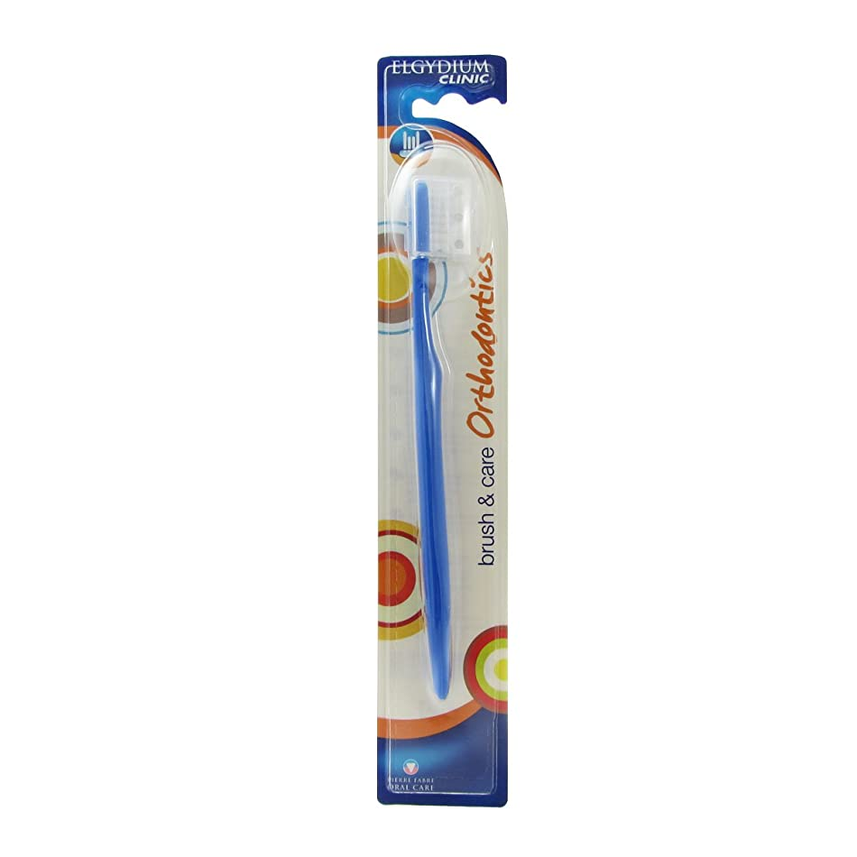 恐竜トライアスリートどう?Elgydium Clinic Orthodontics Orthodontic Medium Children Toothbrush [並行輸入品]