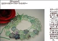 【ハヤシ ザッカ】 HAYASHI ZAKKA 天然石 パワーストーン ハンドメイド素材●半連売り 12ミリフローライトスター19㎝前後