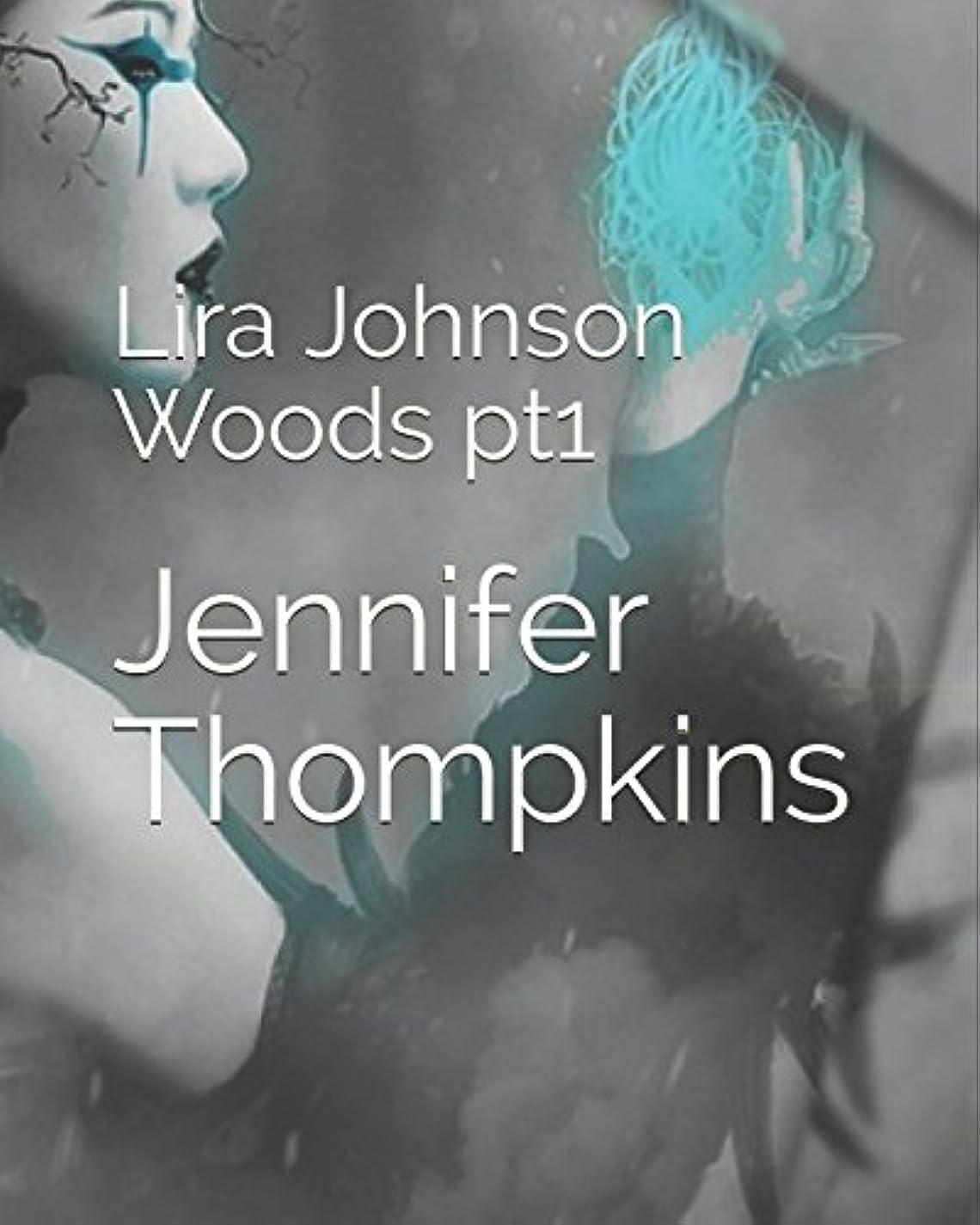 四半期ピッチャー省Lira Johnson Woods pt1