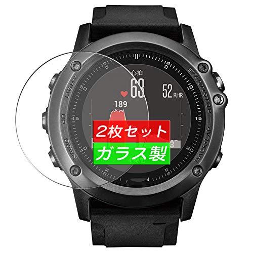二枚 Sukix ガラスフィルム 、 ガーミン Garmin Fenix 3 HR 向けの 強化ガラス フィルム 保護フィルム 保護ガラス ガラス 液晶保護フィルム シート シール スマートウォッチ 時計 と互換性のある 腕時計用 円盤 円盤 適用 専用