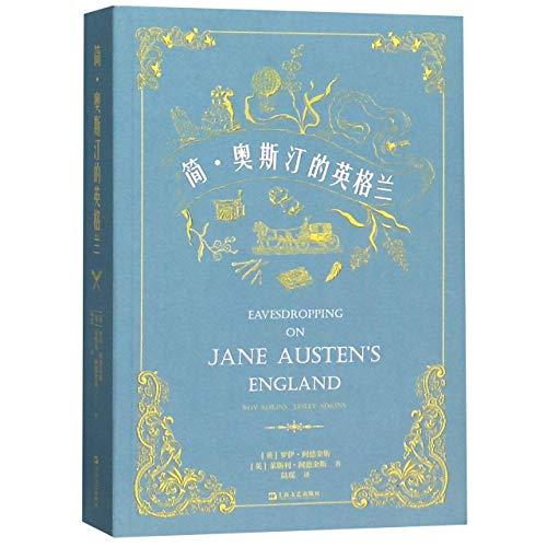 Eavesdropping on Jane Austen