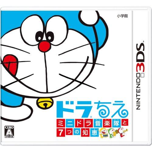 ドラちえ ミニドラ音楽隊と7つの知恵 - 3DS