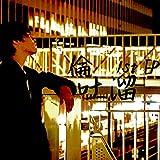 BUNKI (feat. yassun) [Explicit]