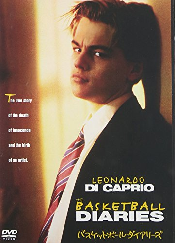 Basketball Diaries [DVD-AUDIO]