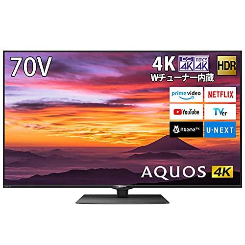 シャープ SHARP 4K ダブルチューナー内蔵 液晶 テレビ Android TV HDR対応 N-Blackパネル AQUOS 70V型 4T-C...
