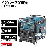G250IS