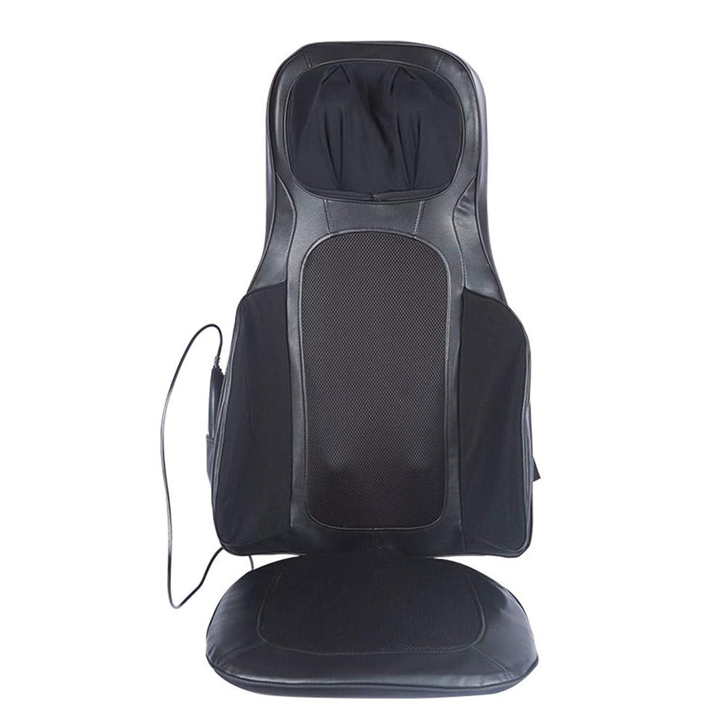 補正符号災害マッサージチェア頚部腰椎ショルダーバックマッサージャーファミリーカー多機能マッサージマット