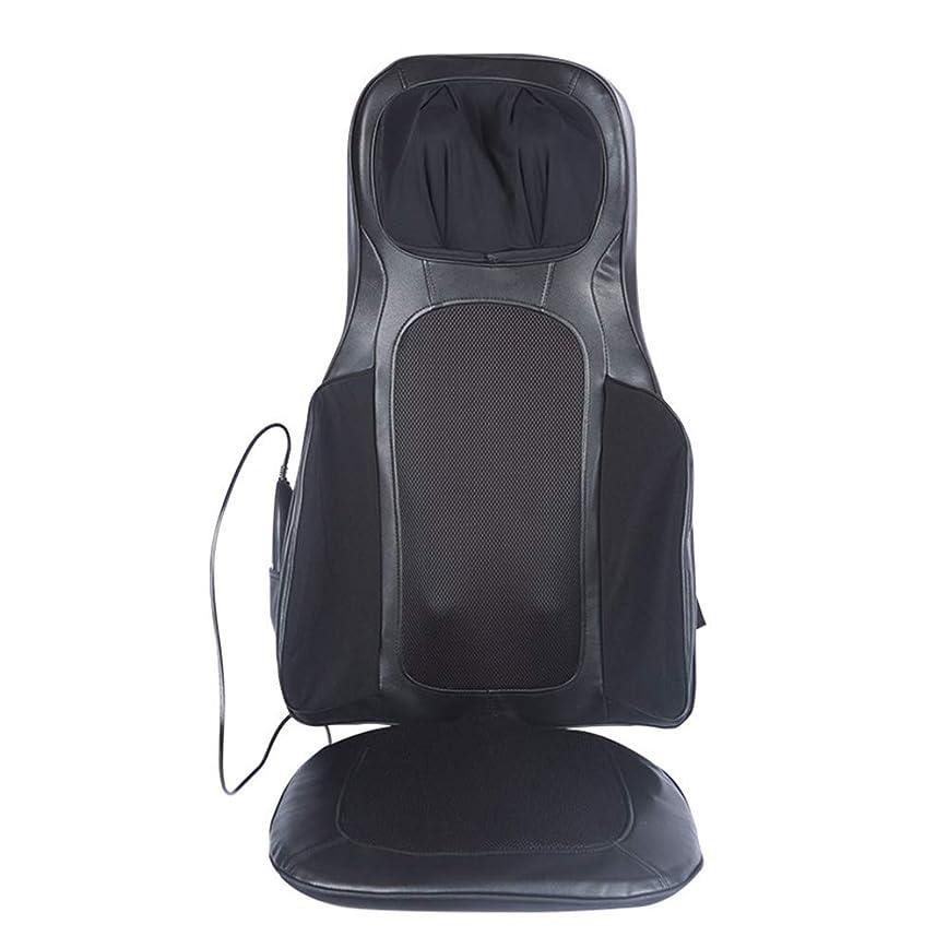 忌まわしい曲げるタイピストマッサージチェア頚部腰椎ショルダーバックマッサージャーファミリーカー多機能マッサージマット