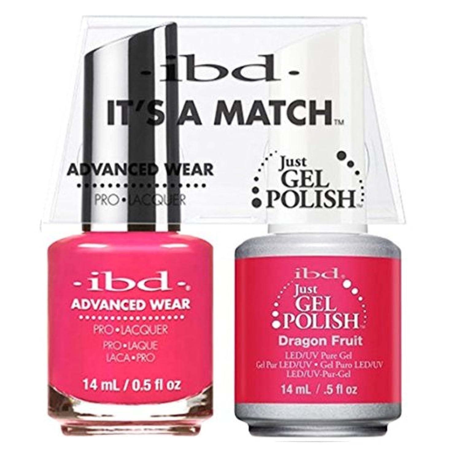 あたたかい雑多なポルトガル語ibd - It's A Match -Duo Pack- Dragon Fruit - 14 mL / 0.5 oz Each