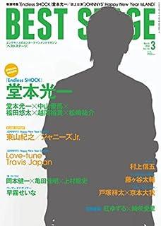 BEST STAGE(ベストステージ) 2018年 03 月号 [雑誌]