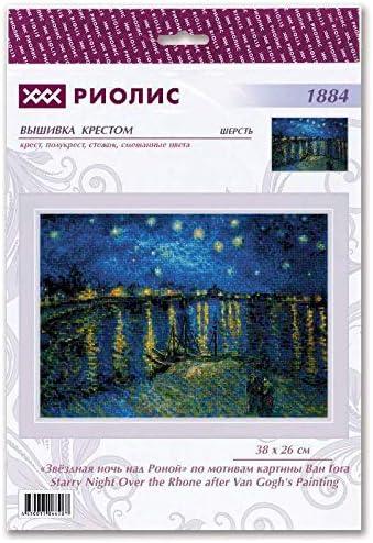 Звездная ночь над роной риолис ткань фланелевая для пеленок купить