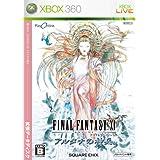 ファイナルファンタジーXI アルタナの神兵 拡張データディスク - Xbox360