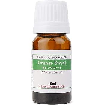 ease アロマオイル エッセンシャルオイル オレンジスイート 10ml AEAJ認定精油