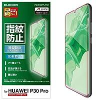 エレコム HUAWEI P30 Pro フィルム HW-02L 指紋防止 反射防止 薄型 PM-P30PFLFT01