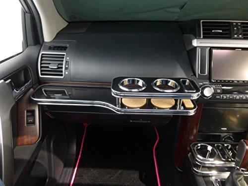 150系ランドクルーザプラド フロントテーブル ブラック 携帯ホルダー運転席側 ブラックフルメッキ