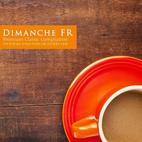 커피 향기를 닮은 감미로운 바이올린 선율 (감성 클래식...