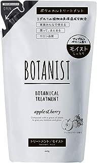 BOTANIST ボタニカルトリートメント モイスト (詰め替えパウチ) 440g