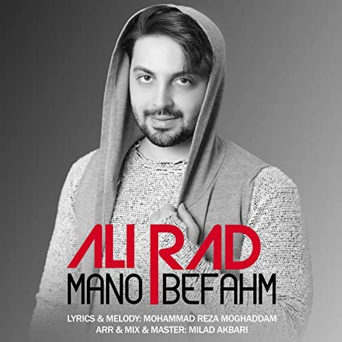 Ali Rad