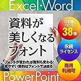 フォント集  手書き風フォント 日本語フォント 資料が美しくなるフォント Win/Mac対応 ダウンロード版