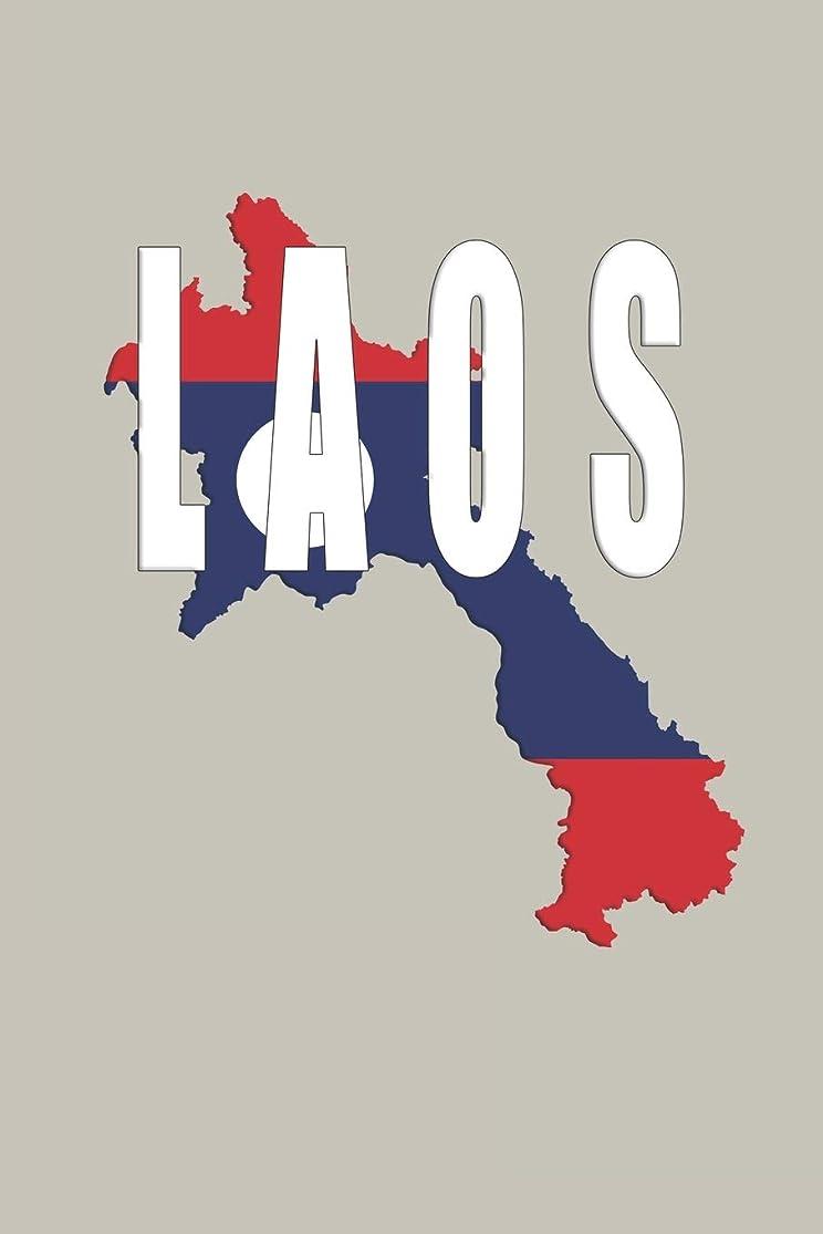 気配りのある排泄する建築家Laos: 150 blank lined Laos notebook, personal diary