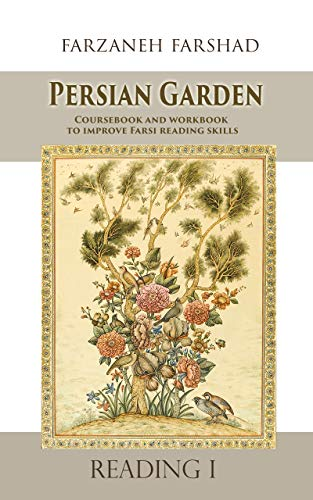 Persian Garden - Reading One: Coursebook and workbook  to improve Farsi reading skills and learn Persian language (English Edition)