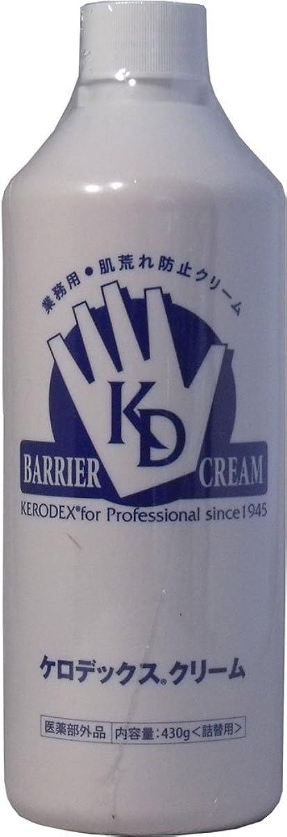 チョークジェスチャーメタリック業務用 皮膚保護クリーム!ケロデックスクリーム ポンプタイプ 詰替用 430g【4個セット】
