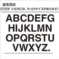 YKKAP 機能門柱用 ネームシール(大) CMB-K1 ホワイト
