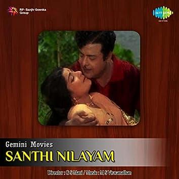 "Iyarkai Ennum (From ""Santhi Nilayam"") - Single"