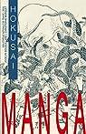 Hokusai : Manga par Bouquillard