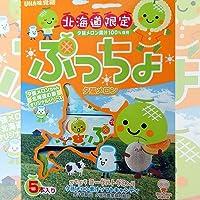 UHA味覚糖 ぷっちょ 夕張メロン味 10粒5本入×2 北海道限定 メール便 ポスト投函
