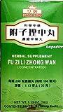 Royal King, Fu zi Li Zhong Wan (Upset Stomach & intestinal Gas 附子理中丸 200 Pills