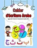 cahier d'écriture arabe: apprendre l'arabe et s'entrainera à ecrire et lire alphabet & Coloriage l'arabe pour les enfants facilement Idéal ... de l'écriture arabe 84 pages d'exercices.